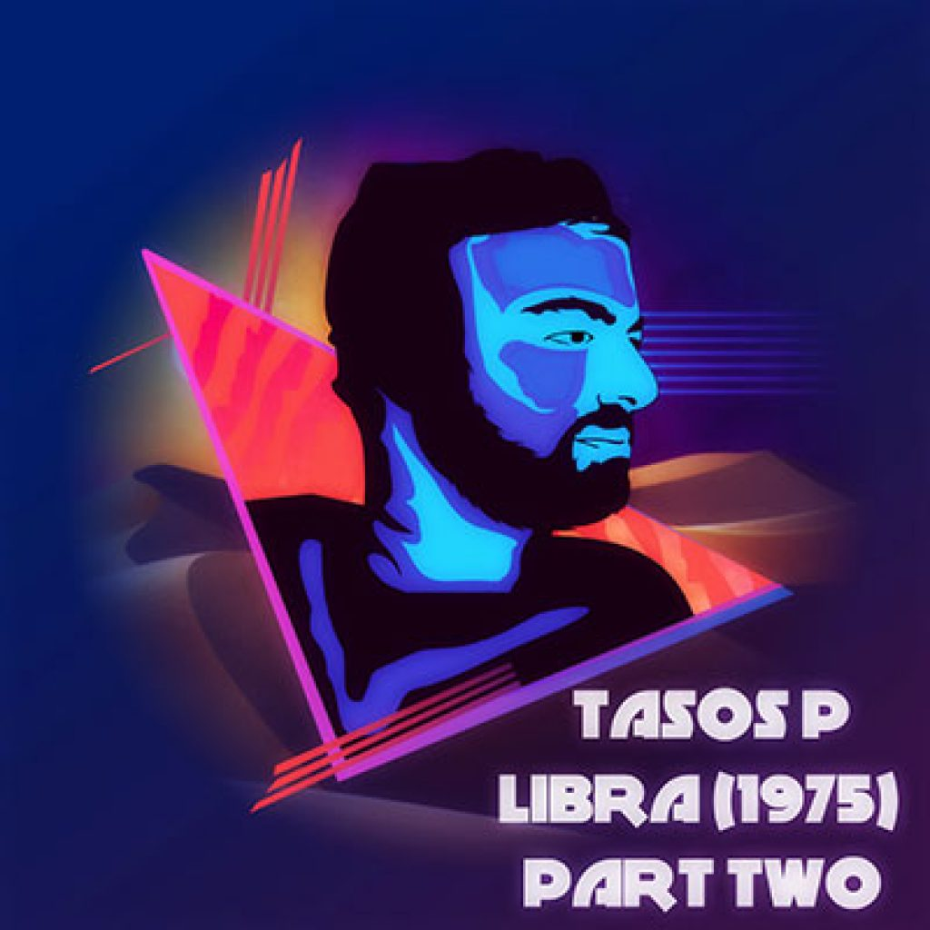 tasos p. libra 1975 part two