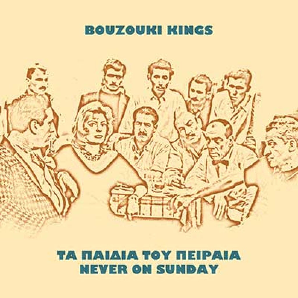 bouzouki kings never on sunday