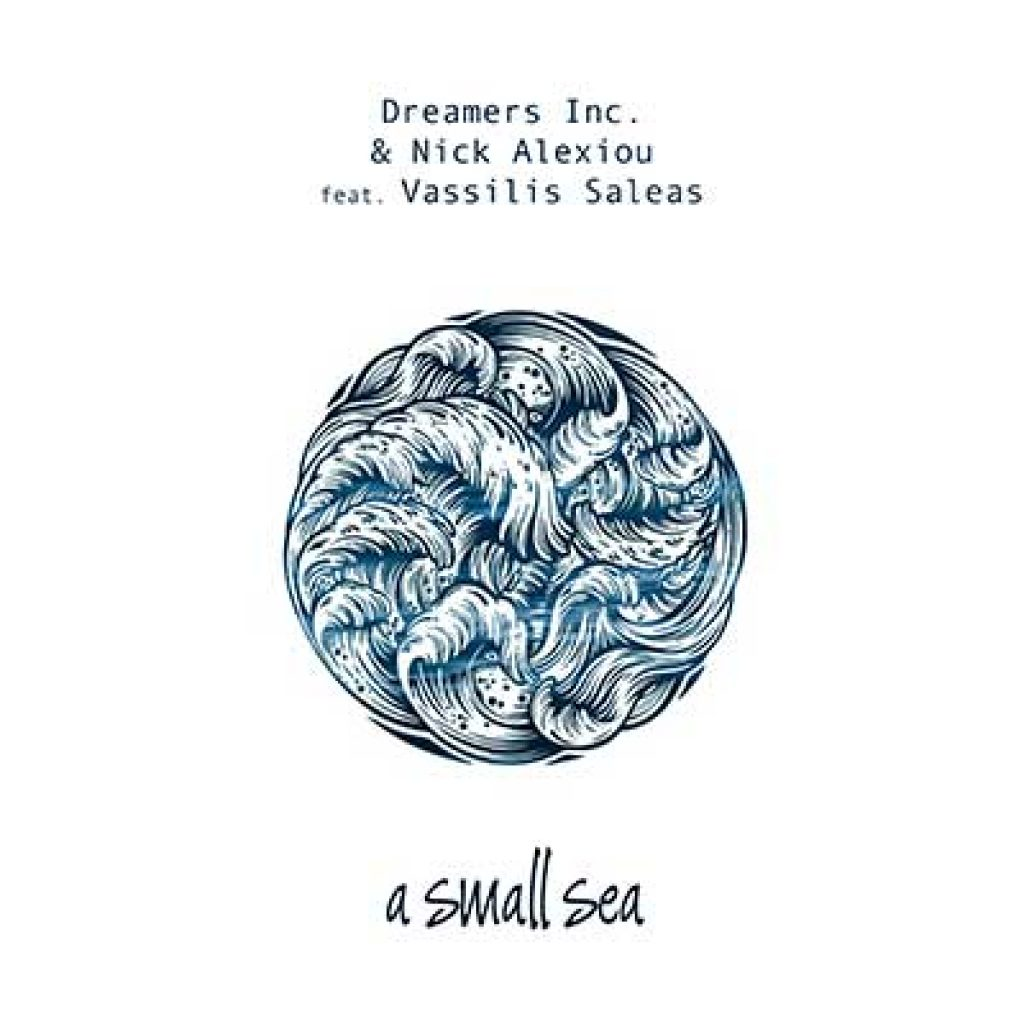 dreamers small sea d
